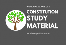 Photo of TNPSC State Administration Constitution Study Materials