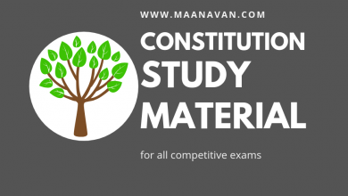 Photo of Chief Justice Of India | TNPSC Group 2 Exam Study Materials