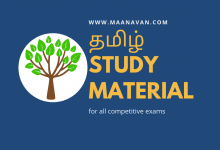 Photo of Samaya Munnodigal Tamil Study Materials PDF Download