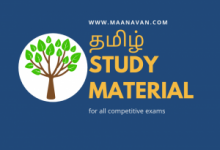 Photo of Bharathidasan Famous Books In Tamil PDF | Tnpsc Study Material