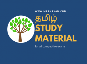Photo of Tamil Important Topics Study Materials | TNPSC Exam