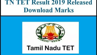 Photo of TNTET Result 2019 Paper I Released | Download Marks | TNTET Exam