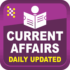 Photo of Current Affairs In Tamil PDF Download 31.07.2019