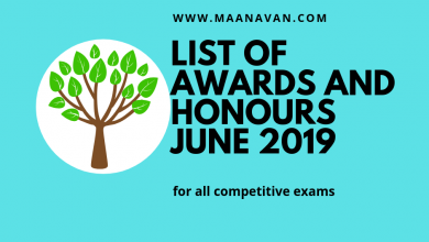 Photo of List Of Awards And Honours June 2019 | Bank Exam Materials