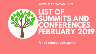 Photo of List Of Summits And Conferences February 2019 | Bank Study Materials