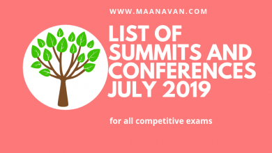 Photo of List Of Summits And Conferences July 2019 | Bank Study Materials