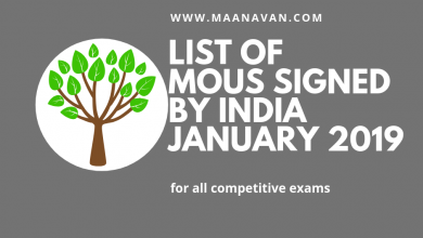 Photo of List Of MoUs Signed By India January 2019 | Bank Study Materials