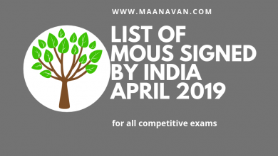 Photo of List Of MoUs Signed By India April 2019 | Bank Study Materials