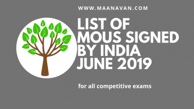 Photo of List Of MoUs Signed By India June 2019 | Bank Study Materials