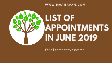 Photo of List of Appointments In June 2019