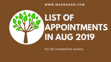 Photo of List of Appointments In August 2019