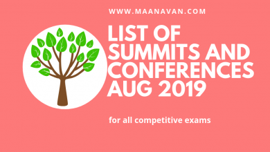 Photo of List Of Summits And Conferences August 2019 | Bank Study Materials