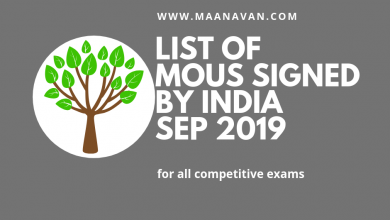 Photo of List Of MoUs Signed By India September 2019 | Bank Study Materials