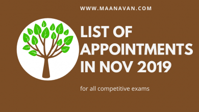 Photo of List of Appointments In November 2019