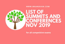 Photo of List Of Summits And Conferences November 2019 | Bank Study Materials