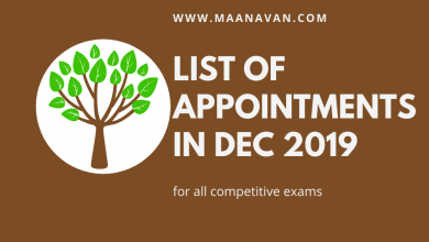 Photo of List of Appointments In December 2019