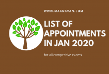 Photo of List of Appointments In January 2020