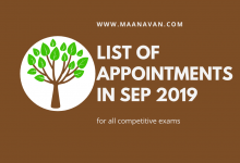 Photo of List of Appointments In September 2019