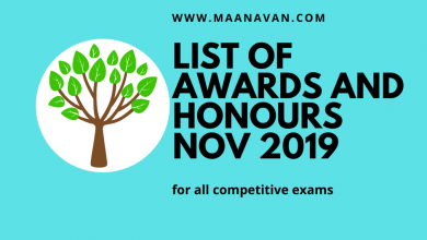 Photo of List Of Awards And Honours November 2019 | Bank Exam Materials