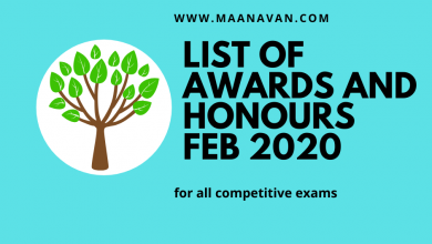 Photo of List Of Awards And Honours  February 2020 | Bank Exam Materials