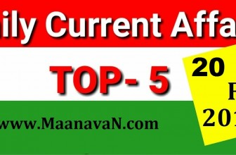 Current affairs 2010 pdf in tamil free download - www