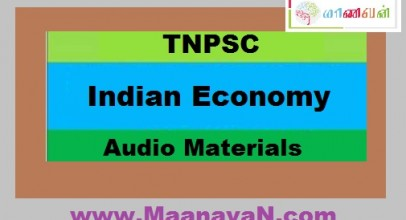 TNPSC Exam Study Materials Online Test | CCSE IV,Group 2,Group 1,TET